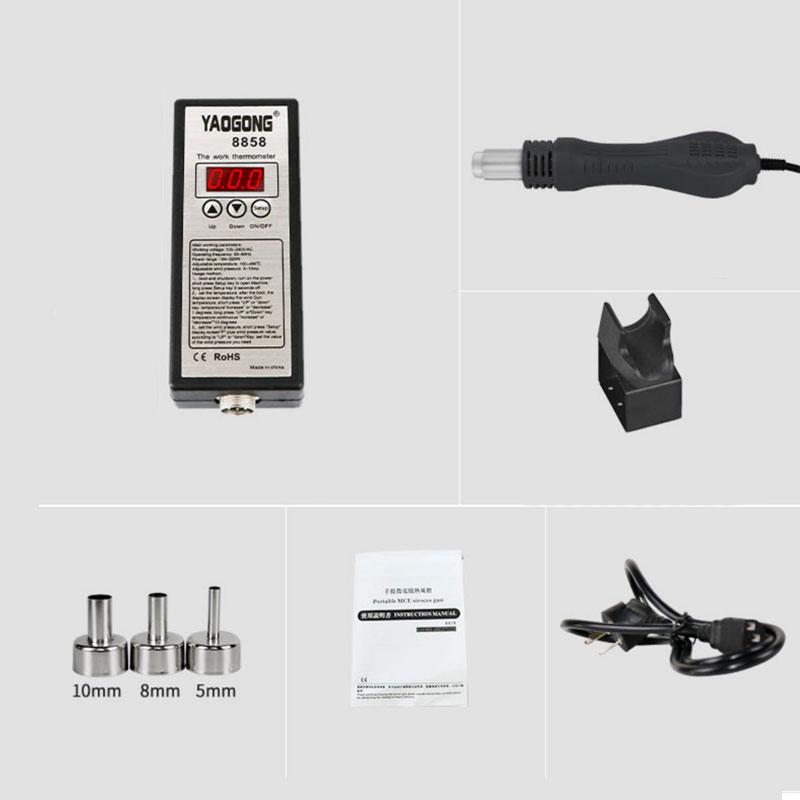 8858 Portable Intelligent Hot Air Gun